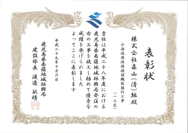 小湊漁港強化.jpg