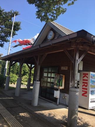 IMG_1788南阿蘇鉄道.JPG