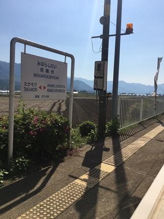 IMG_1789南阿蘇鉄道.JPG