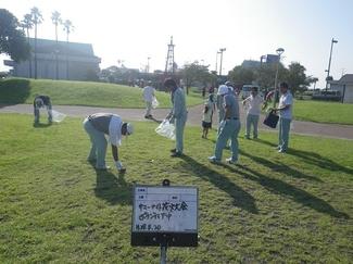 サマーナイト清掃.JPG