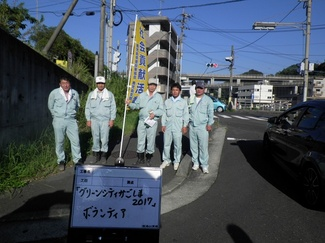 新川清掃集合写真.JPG